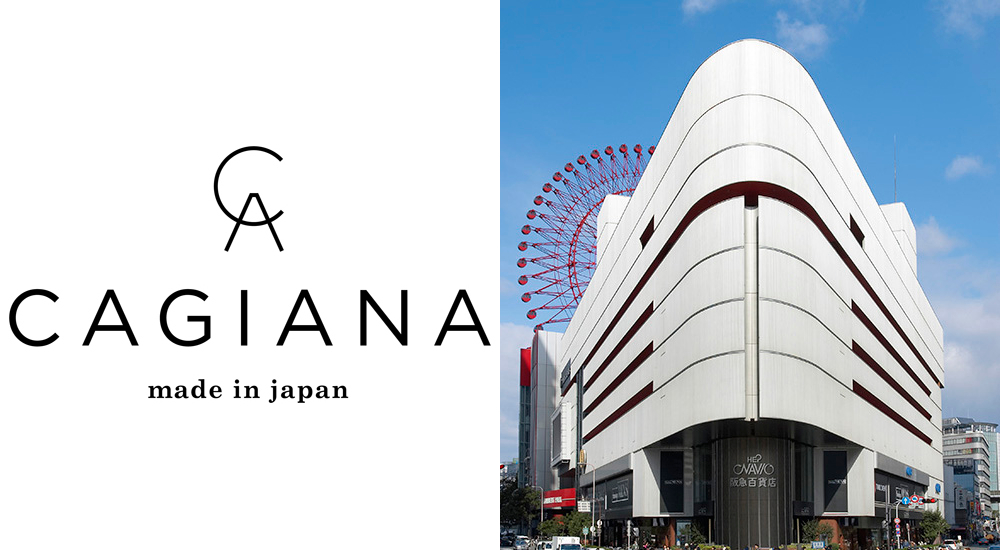 阪急メンズ大阪CAGIANAポップアップサイト内告知