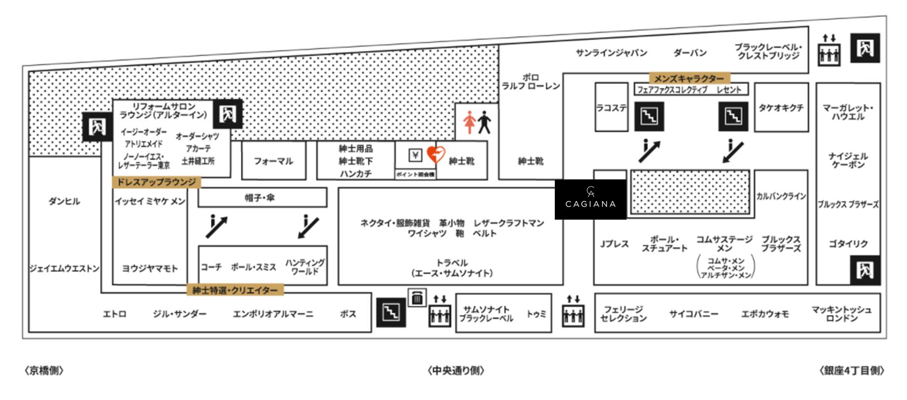 松屋銀座売り場