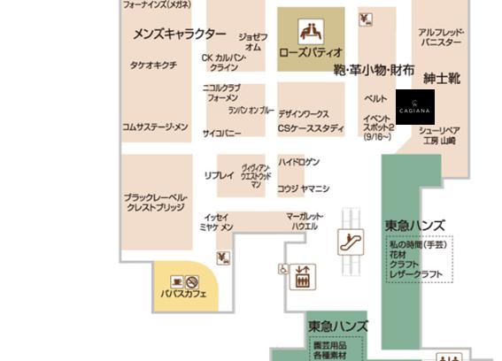 ジェイアール名古屋タカシマヤ出店場所