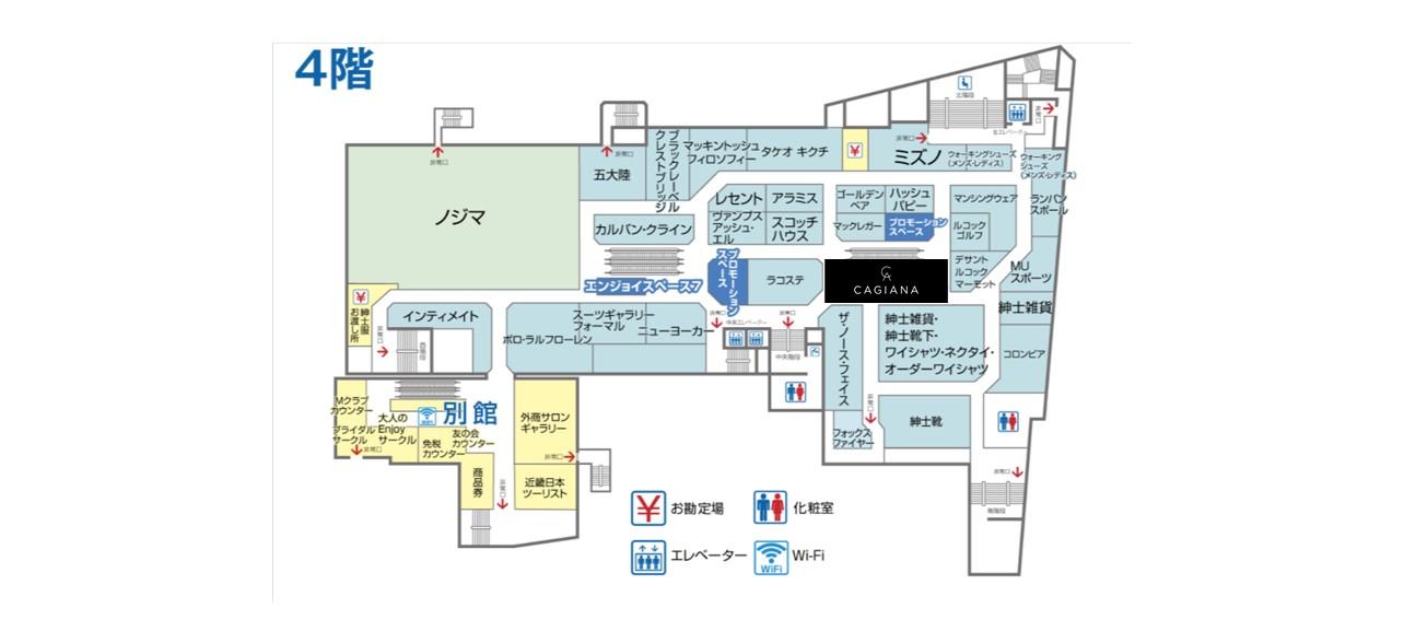 丸広百貨店川越店4Fフロアマップ
