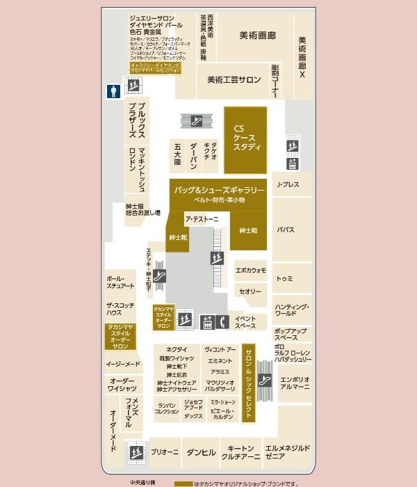 日本橋高島屋S.C. 本館6Fフロアマップ