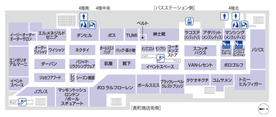 天満屋岡山本店 4Fフロアマップ