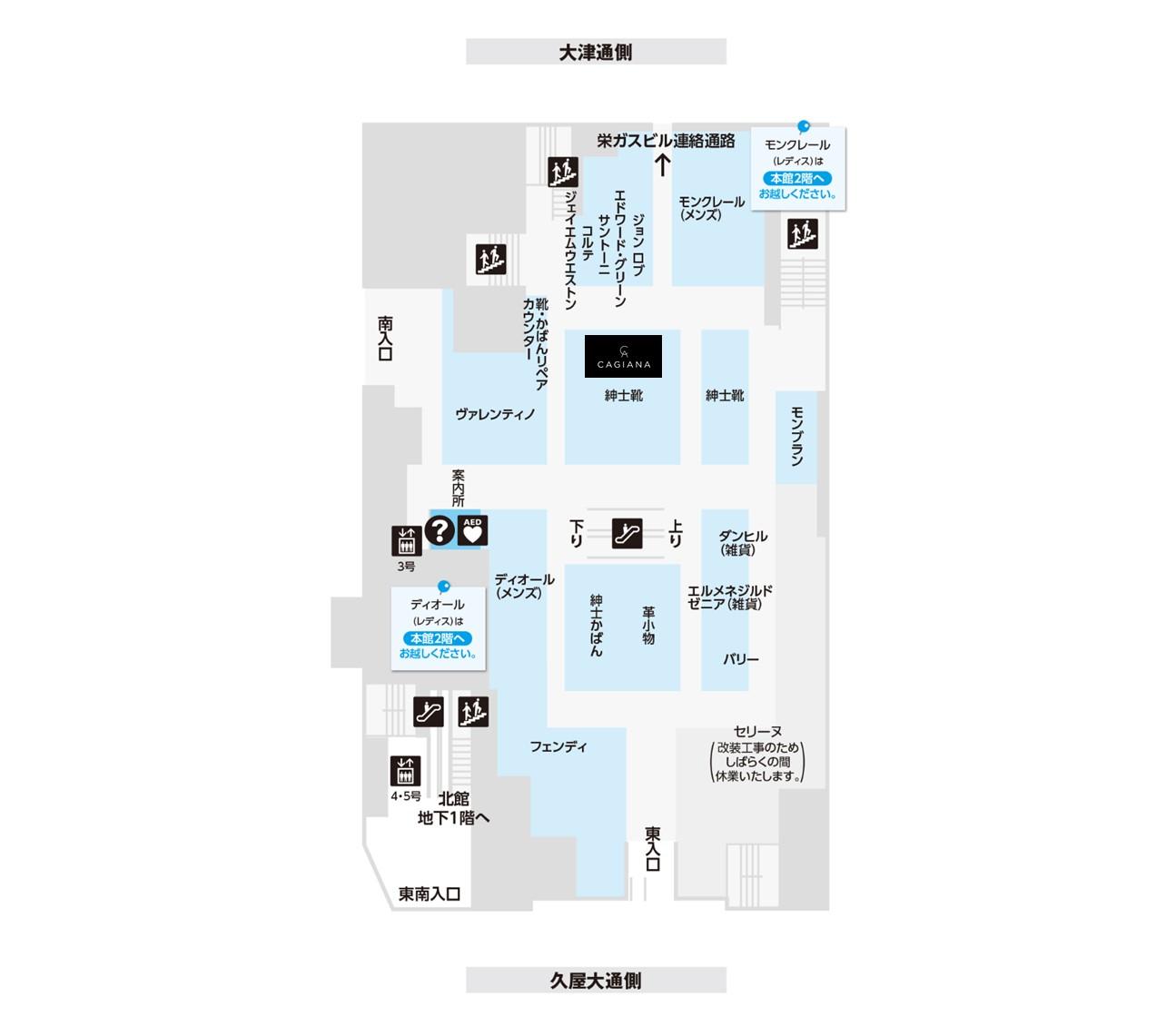 松坂屋名古屋店 北館1Fマップ