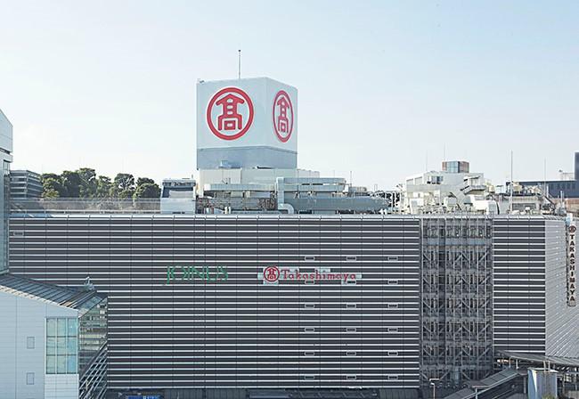 横浜高島屋外観