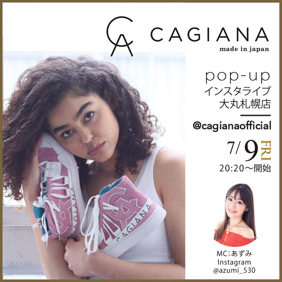 カジーナInstagramLIVEat大丸札幌店