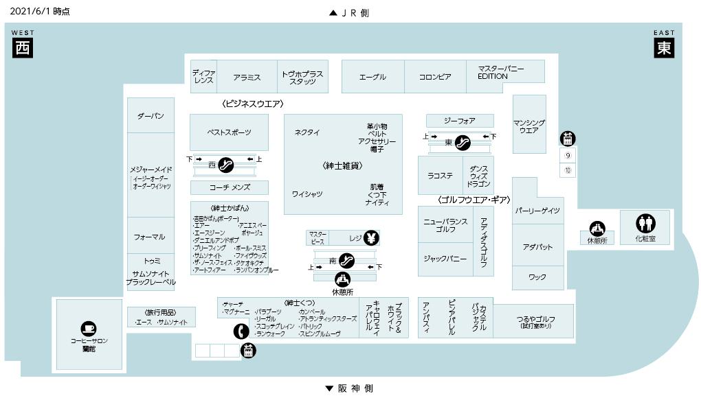 大丸梅田店フロアマップ
