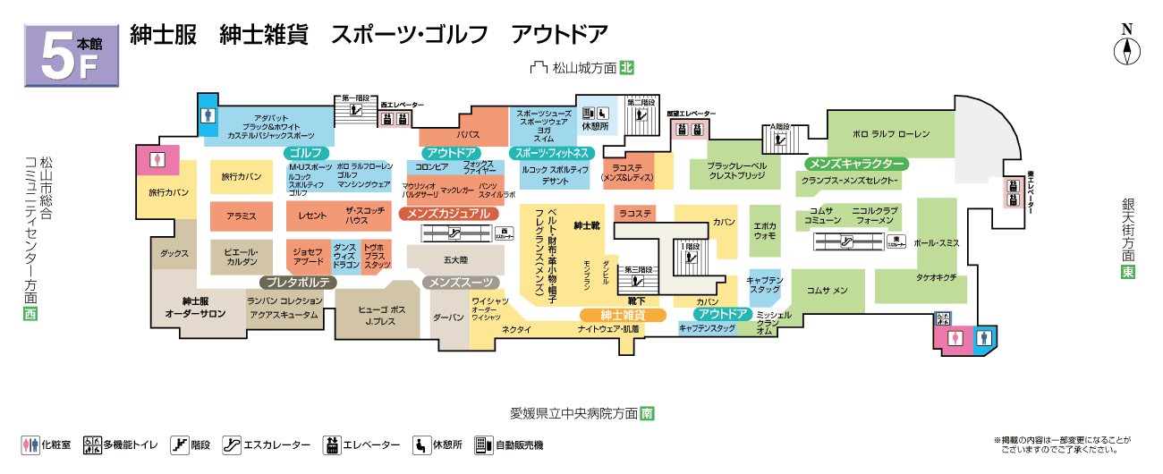 いよてつ高島屋フロアマップ