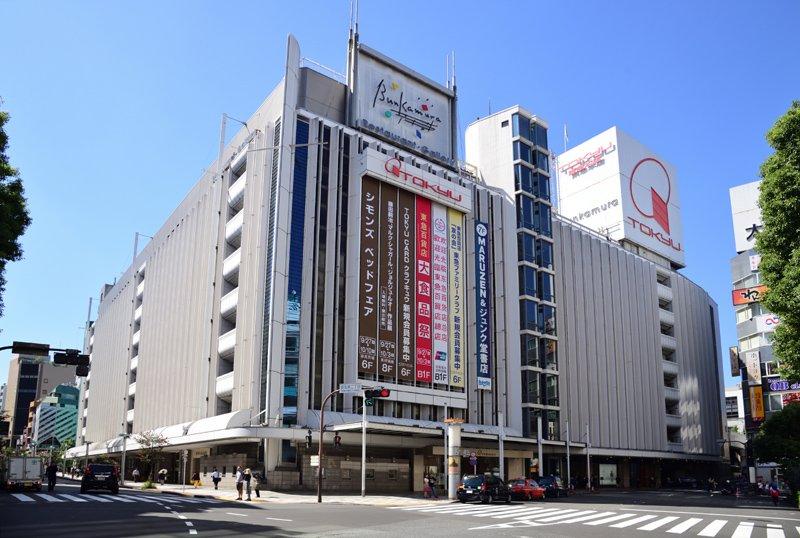東急渋谷・本店